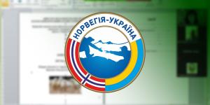 Підведені підсумки захисту проєктів слухачів професійної перепідготовки військовослужбовців, звільнених в запас за програмою «Аграрний менеджмент» (проект «Норвегія-Україна»)