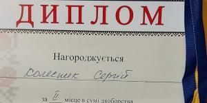 Вітаємо з перемогою Сергія Колесника!