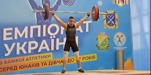 Відбувся Чемпіонат України з важкої атлетики